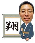 03-2_aokiasunaro