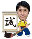 04-2_daihou