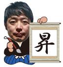04-5_toutetsu