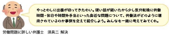 10-4_suguni1