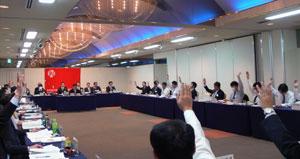 2015賃金交渉基本構想の承認の様子