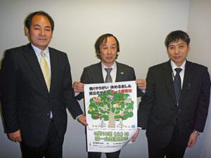 東京労働局 写真左から、日建協登藤副議長、吉田労働時間課長、江添労働時間設定改善指導官