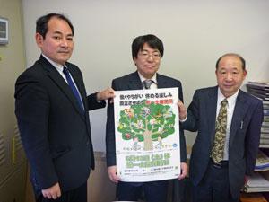 愛知労働局 写真左から、日建協登藤副議長、鈴村労働時間設定改善指導官、小山田専門監督官