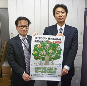 写真左から、辻労使関係担当参事官室長補佐、日建協吉田事務局長