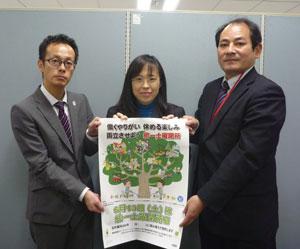 写真左から、半田推進係長、大隈推進課長、日建協登藤副議長