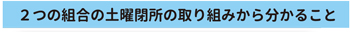 06-07kyotu_t