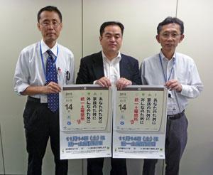 大阪労働局:左から、須藤労働時間設定指導官、日建協那知副議長、安冨労働時間課長