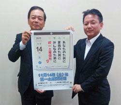 一般社団法人 日本建設業連合会 左から、日建連福田常務執行役、日建協田中議長