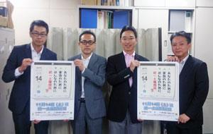 写真左から、日建協時枝副議長、北村建設業課長 木村市場整備課長、日建協田中議長