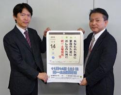 左から、厚生労働省 谷建設・港湾対策室長、日建協田中議長