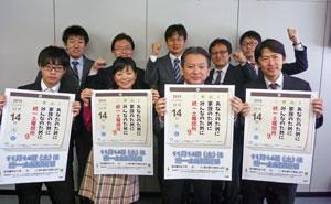 厚生労働省 建設・港湾対策室の皆さんと日建協田中議長