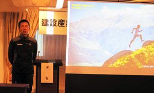 プロトレイルランナーの小川壮太氏の講演