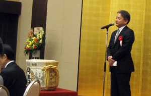 結成大会記念式典での田中議長の祝辞